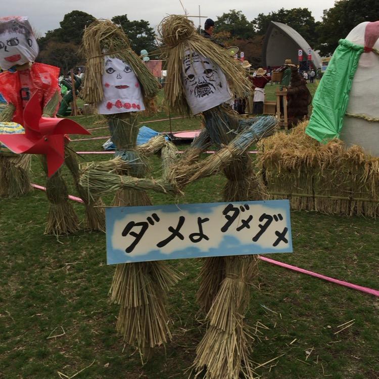でてこい祭り 創作かかし 日本エレキテル連合