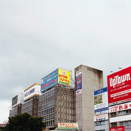 熱海駅からの景色