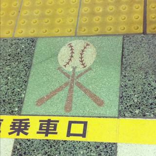 野球ボール乗車口