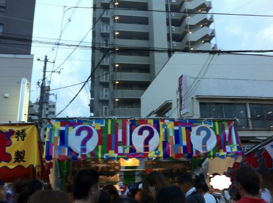 平塚七夕祭り 露店