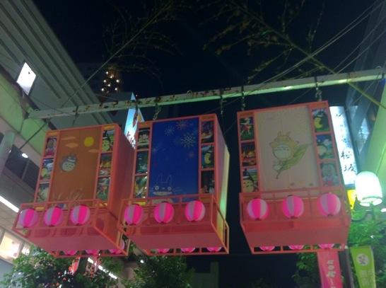 平塚 七夕飾り