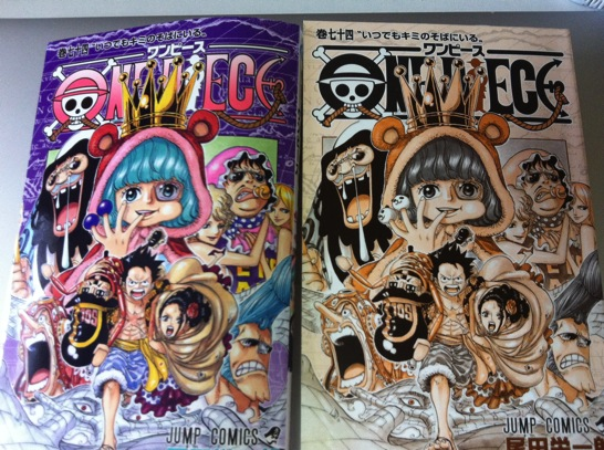 ONE PIECE74巻 表紙カバーとった後
