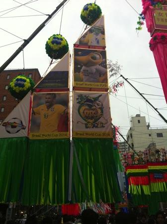 七夕飾り サッカーブラジル