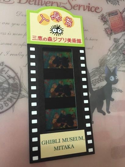 三鷹の森ジブリ美術館 フィルムチケット