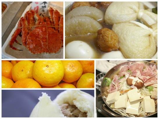 冬の食べ物
